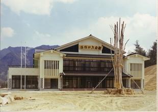 東白川ハナノキ会館.JPG