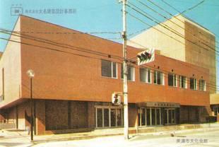 美濃市文化会館.JPG